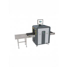 ZKTeco Sistema de Inspeção Raios-X de energia única  ZKX5030A